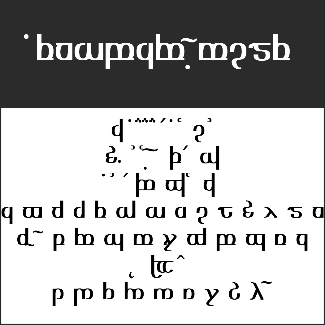 Tengwar-Schrift: Tengwar Optime by Peter Wiegel
