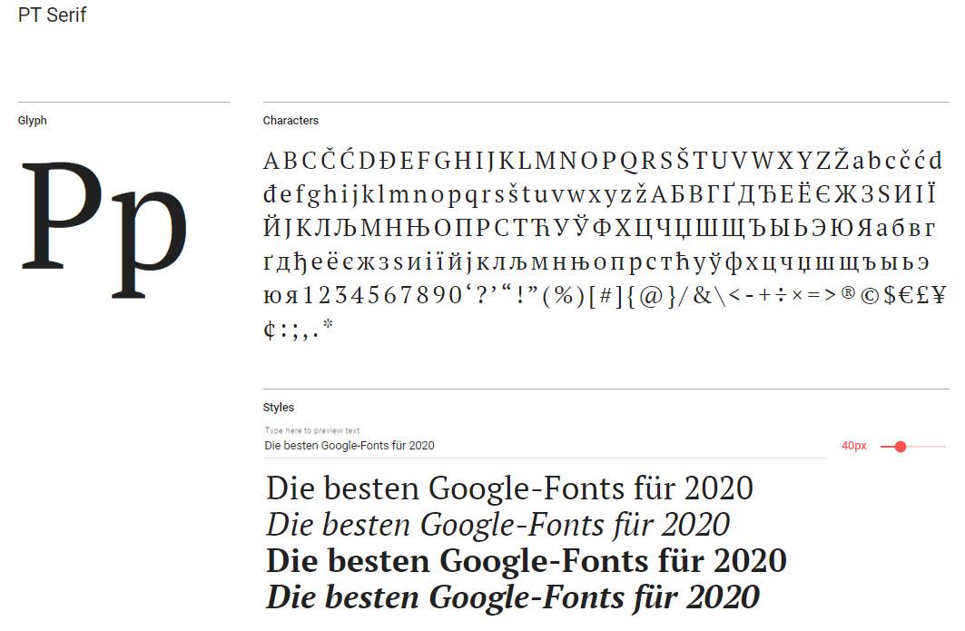 """Schrift """"PT Serif"""""""